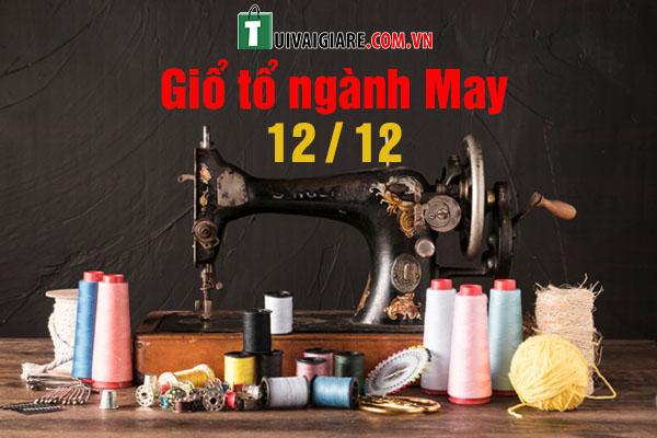 gio-to-nganh-may-4